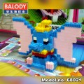 BALODY Serial Block Toy, Cartoon Series,Dumbo 429pcs