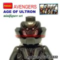 Avengers Age of Ultron set, model no. 0217-0222