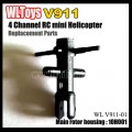V911 rc helicopter parts - main rotor housing