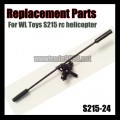 S215 rc helicopter parts - Upper blade clip set