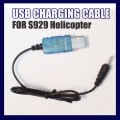 S929 Remote Control RC  Helicopter USB Charging Cable
