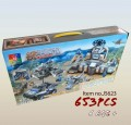 BanBao Block Toys - Army series, military base