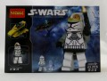 Decool minifigure S-War Series Clone Gunner NO PACKING BOX