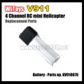 V911 rc helicopter parts - Replacement Battery (Old version)