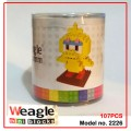 Weagle mini block toys - cartoon & animal - Big Bird