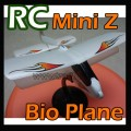 RC radio control Biplane Z mini Indoor Fly Technology
