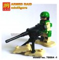 LELE minfigure, Modern War series, ARMED RAID BIG GUN No Package Box