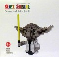 Loz Diamond block toys - Gift series - Yoda