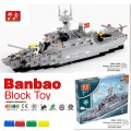 BanBao Block Toys - Army series, Battleship