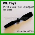 V911 rc helicopter parts - Replacement Tail Blade