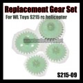 S215 rc helicopter parts - Replacement - Gear