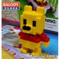 BALODY Serial Block Toy, Cartoon Series, Winne the Pooh 286pcs