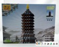 Banbao Block Toy - Building series, The Tower YONG DING TA