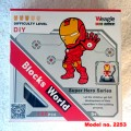 Weagle mini block toys - Super Hero Series - Ironman with Service Pit