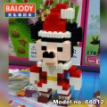 BALODY Serial Block Toy, Cartoon Series, Santa Mickey Mouse 348pcs