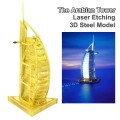 Metal Laser Etching 3D metal steel - The Arabian Tower
