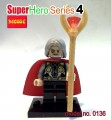 Decool minifigure -Super Heroes series IV, ODIN