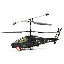Search moreover 193 BORONG BR6508 Helicopter Br 6508 Model moreover Rc Helicopter Main Rotor Parts Wiring Diagrams together with Rc Helicopter 1645 also Chrome Hearts Fleur De Lis Necklace Wholesale Jewelry. on first rc helicopter
