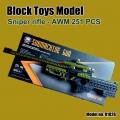 Pistol Block Toys Gun AWM, Real Scale 1:1