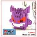 Weagle mini block toys - cartoon & animal - Book Ghost 耿鬼