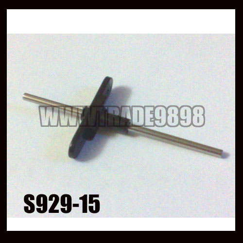 S929 rc helicopter parts - Main shait pipe FREE SHIP