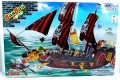 BanBao Pirates Series War ship 850 piece