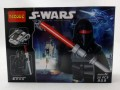 Decool minifigure S-War Series Shadow Guard NO PACKING BOX