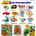Magic Block Toys 420 piece