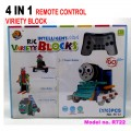 Remote control RC Variety Block Toy 4 IN 1 package R722