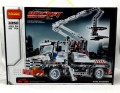 Decool Block Toy, Vehicle series, Heavy Bucket Truck