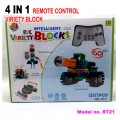 Remote control RC Variety Block Toy 4 IN 1 package R721