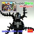Decool minifigure -Super Heroes series IV, Full set