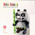 Loz Diamond block toys - Gift series - PO