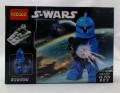 Decool minifigure S-War Series Senate Commando NO PACKING BOX