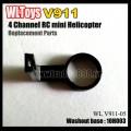 V911 rc helicopter parts - washout base