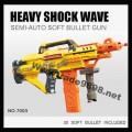 HEAVY SHOCK WAVE FULLY AUTO SOFT BULLET GUN