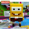 BALODY Serial Block Toy, Cartoon Series, SpongeBob 351pcs