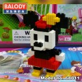 BALODY Serial Block Toy, Cartoon Series,,  Minnie Mouse 338pcs