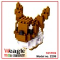 Weagle mini block toys - cartoon & aninmal - Eevee