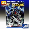 Loz diamond Block Toys - iRobots series, Gundam Frighter 9352
