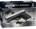 Building block toys gun IMI Desert Eagle 22512