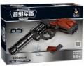 Building block toys gun P22511