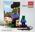 Decool minifigure - Minecraft series Zombie