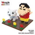 Weagle mini block toys - cartoon & animal - Crayon Shin-chan クレヨンしんちゃん