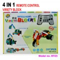 Remote control RC Variety Block Toy 4 IN 1 package R723