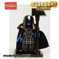 Decool minifigure - The Guardians of the Galaxy Series - Ronan