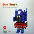 Loz Diamond block toys - Gift series - Optimus Prime