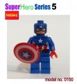 Decool minifigure -Super Heroes series V, Captain America