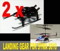 Replacement Landing gear for SYMA S011