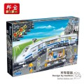 Banbao Block Toy - Transportation series, Train station set